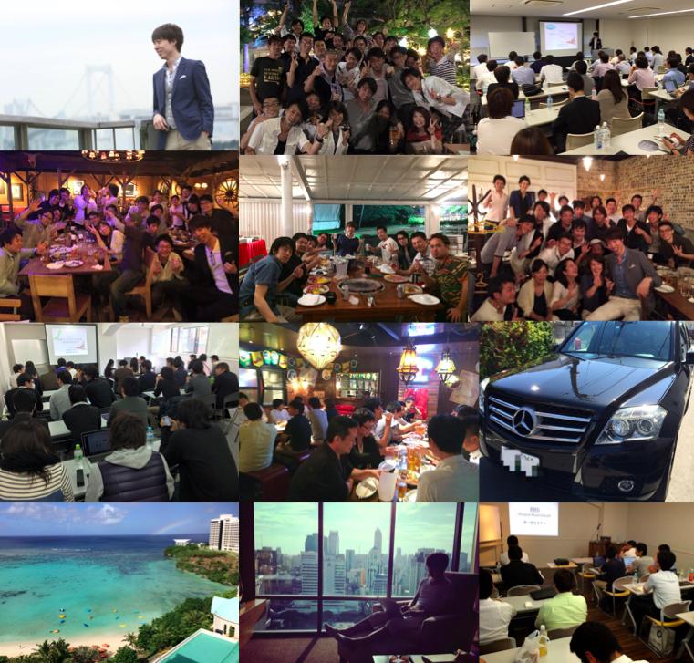 スクリーンショット 2015-09-01 13.03.23